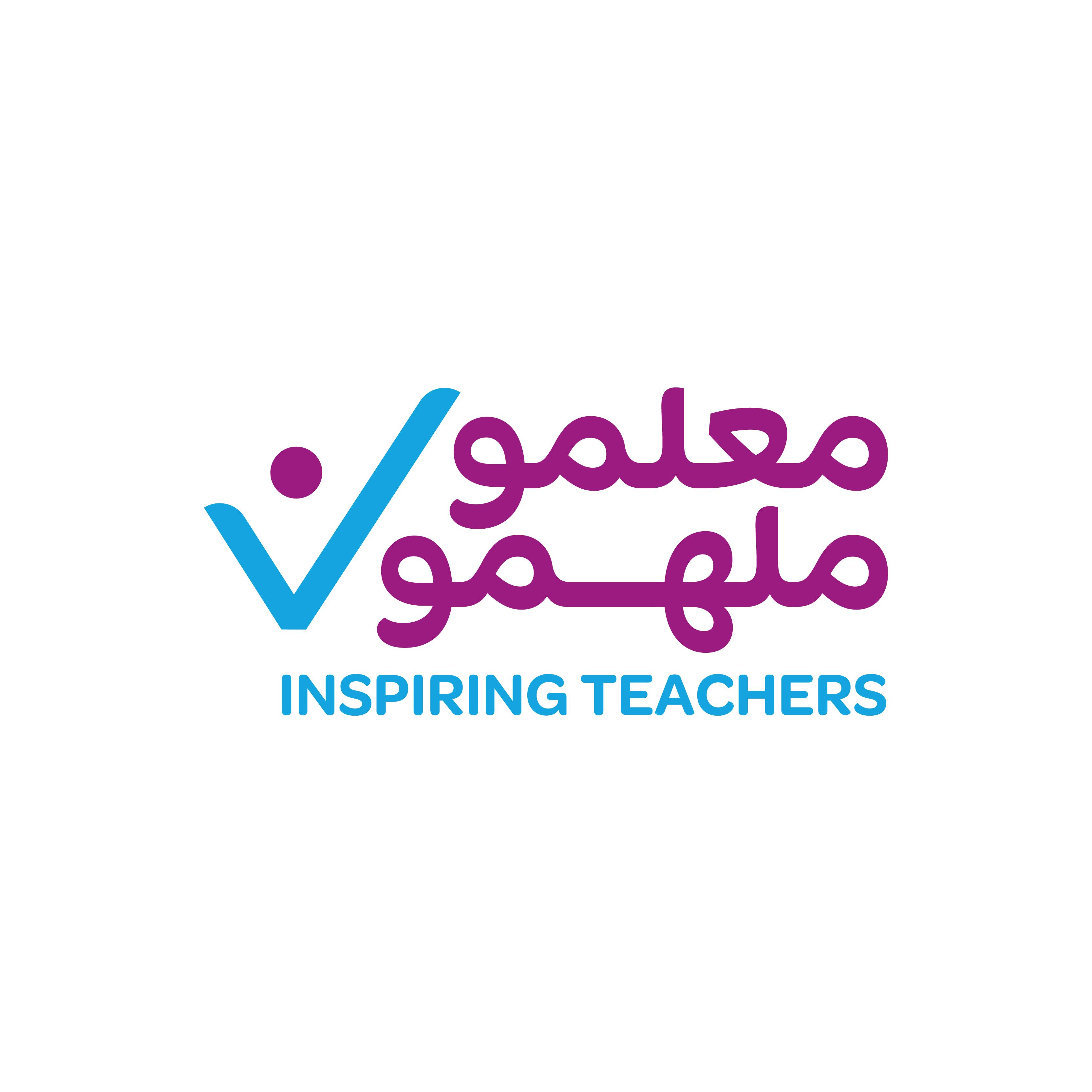 Inspiring Teacher Logo